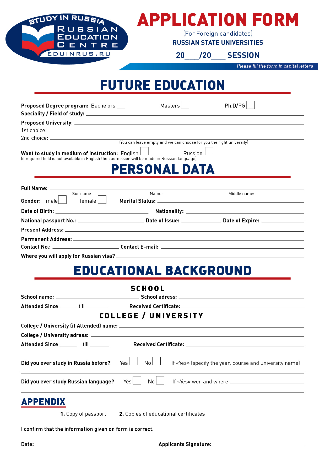 Download Application form for Study in Russia | Admission Center for on request information form, application to graduate, graduation application, general information form, add/drop form, letters of recommendation form, admissions department, application form template.pdf, course evaluation form, housing application form, application form format, withdrawal form, application form online, registration form, application for graduation form, student application form, scholarship application form, contact us form, college job application form, advanced diploma in gis applications, transcript request form, high school transcript request form, application for friends with benefits form, application for transfer credit,