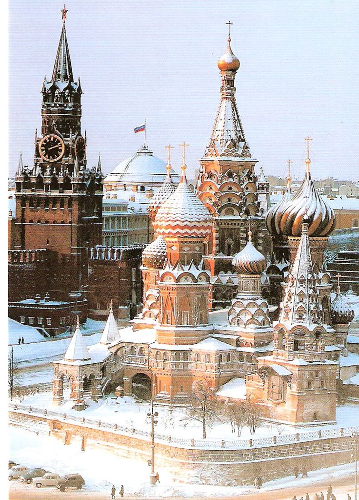 basic facts about Russia