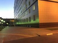 Accomodation at Belgorod State University