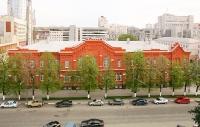 Belgorod State University