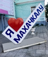 Dagestan Love_1