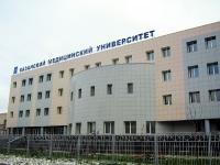 University_9