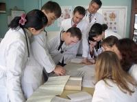 Irkutsk State Medical University