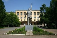 Izhevsk State Technical University named after M.T. Kalashnikov
