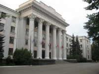 Moscow State Academy of Veterinary Medicine and Biotechnology named K.I. Skryabin