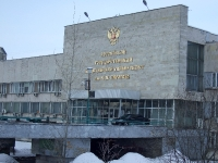 Russian State Medical University named after Pirogov