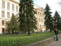 South Russian State Technical University (Novocherkassk Polytechnical Institute)