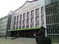 Syktyvkar State University named after Pitirim Sorokin