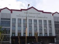Photos of University