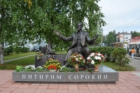 Syktyvkar State University named after Pitirim Sorokin