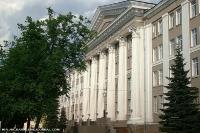 Tula State University
