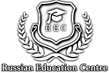 Russian Education Centre | REC | Russian Education Center | Study in Russia