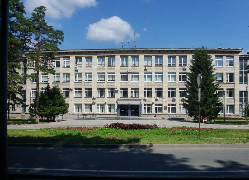 Novosibirsk State University (National Research University)